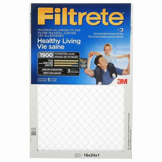 3M旗下品牌!Filtrete MPR 1900 防过敏家庭空调暖气炉过滤网(16x24x1、6个装) 98.14元限量特卖并包邮!