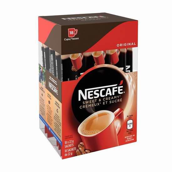历史新低!Nescafé 雀巢 香甜奶油原味免煮速溶咖啡(18小袋装)3.1折 3.35-3.94元限时特卖!