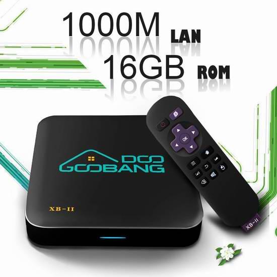 节礼周大促:历史新低!2017最新版 GooBang Doo XB-II 4K超高清双频千兆四核流媒体播放器/网络电视机顶盒 89.99元限时特卖并包邮!