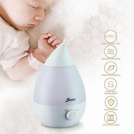 Seneo 2.3升大容量超静音超声波香薰雾化加湿器,内置7彩夜灯 44.99元限量特卖并包邮!