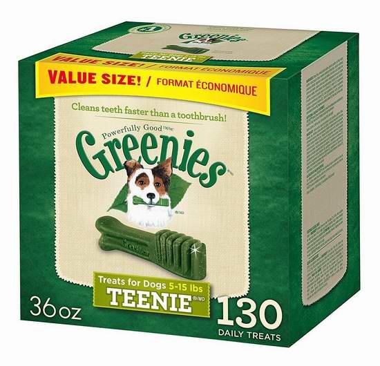 销量冠军!Greenies 狗狗洁齿骨超值装(36盎司,130粒) 31.91加元包邮!