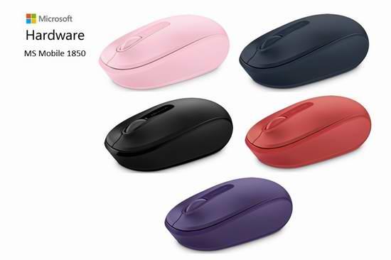 历史最低价!Microsoft 微软 1850 无线便携鼠标 9.99元限时特卖!5色可选!