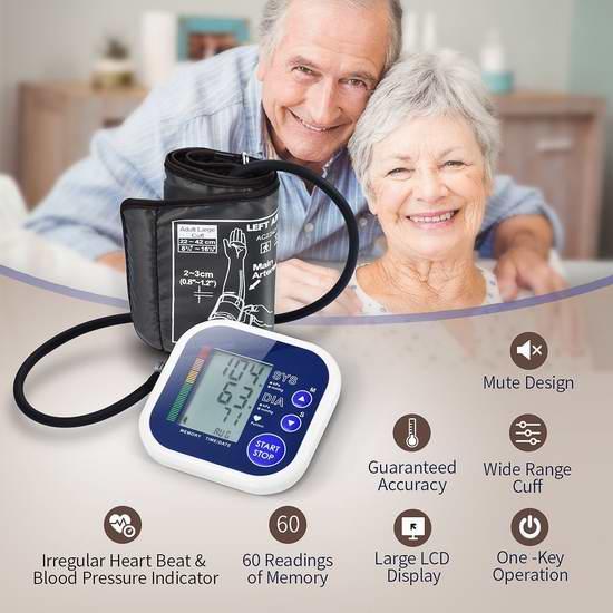 Patec 上臂式血压计 29.74加元起限量特卖并包邮!