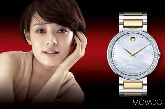 Amazon情人节特卖!精选444款 Citizen、Seiko、Movado、Versace、Timex 等品牌男女精品腕表6折起限时特卖并包邮!
