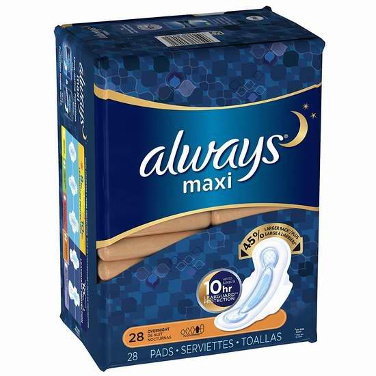 售价大降!历史新低!Always Maxi 护翼超吸夜用卫生巾(2x28片)超值装 4.96加元限时特卖!