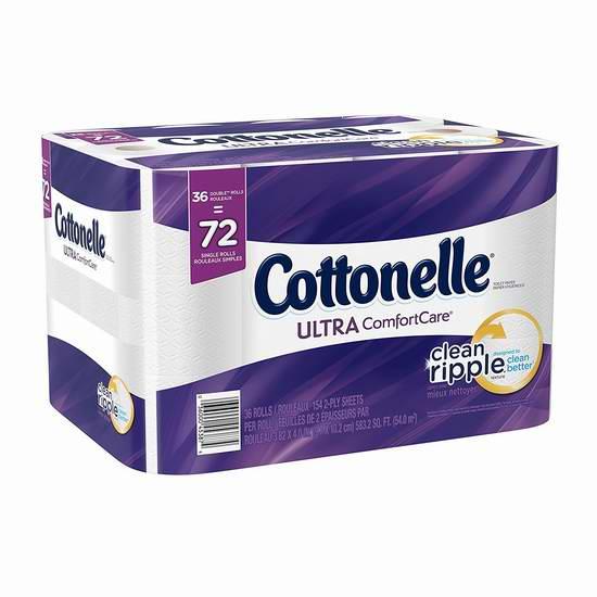 历史新低!Cottonelle Clean Care 24/36卷双层超软卫生纸 8.48-12.72加元!