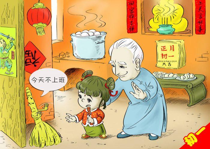 中国人过年传统习俗大盘点,正月初一这件事情做不得!