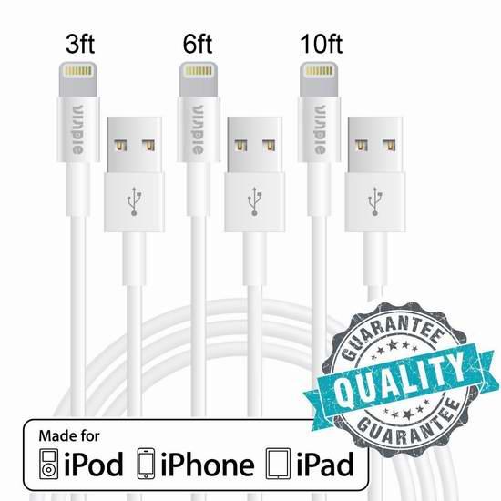 Vinpie Lightning to USB 数据线3套装 11.19元限量特卖!