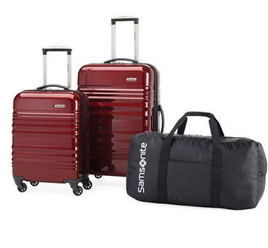 24小时闪购:精选9款 Samsonite 新秀丽 拉杆行李箱3件套全部2.5折 157.5元限时特卖并包邮!
