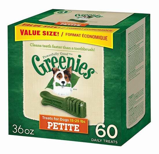 两款 Greenies 狗狗洁齿骨 30.44-33.77元限量特卖并包邮!