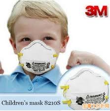 接近史低价!3M Tekk Protection 专业防护口罩 18.01-18.96加元(20件套),原价 39加元