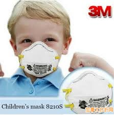 3M Tekk Protection 专业防护口罩 24.41加元(20件套),原价 39加元
