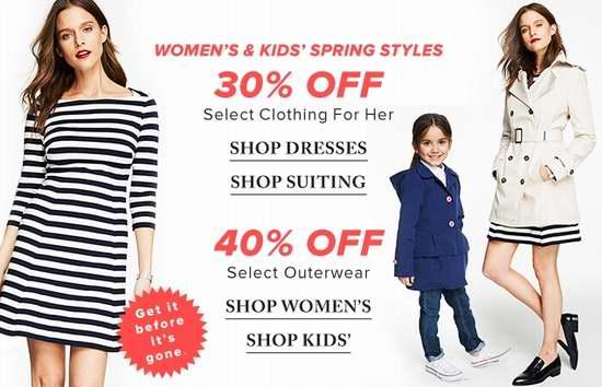 精选大量新品女士时尚春季裙装、正装、外套、风衣、童装6-7折限时特卖!