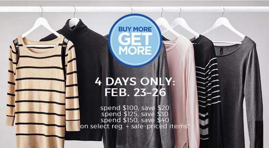 Sears 成人儿童服饰、鞋靴买多省多,最高额外立减40加元!