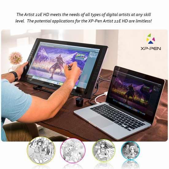 XP-Pen Artist22E Artist系列 22寸手写触控数位屏/电脑绘图屏 759.99加元限量特卖并包邮!