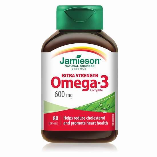 精选11款 Jamieson 健美生 Omega 系列保健品特价销售,额外立减3加元!