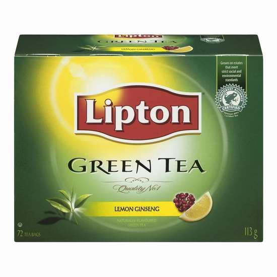 历史最低价!Lipton 柠檬人参味绿茶72袋装 3.69-3.88加元!2种口味可选!