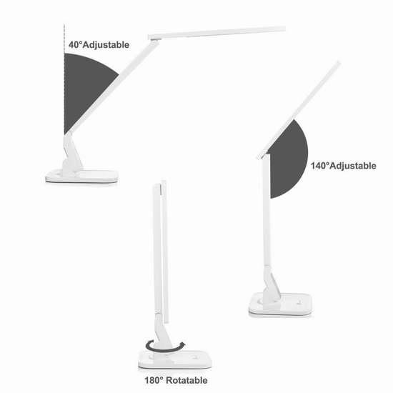 TaoTronics Elune TT-DL01可调亮度LED护眼台灯,带USB充电口 39.99加元限量特卖并包邮!
