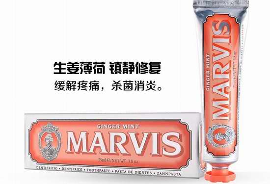 历史新低!MARVIS 牙膏套装(7支) 29.04加元,原价 48.06加元