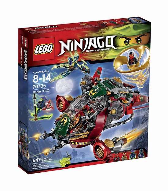LEGO 乐高 70735 Ninjago 幻影忍者 飞天旋转术超级战机积木套装(547pcs) 47.97加元限时特卖并包邮!
