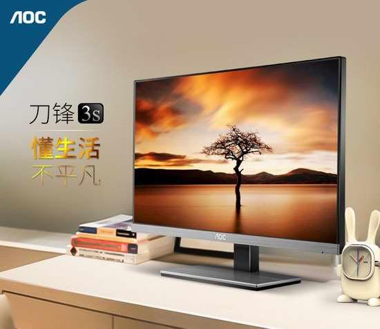 历史最低价!AOC i2267fw 22寸宽屏IPS广视角液晶显示器5.8折 114.99加元包邮!