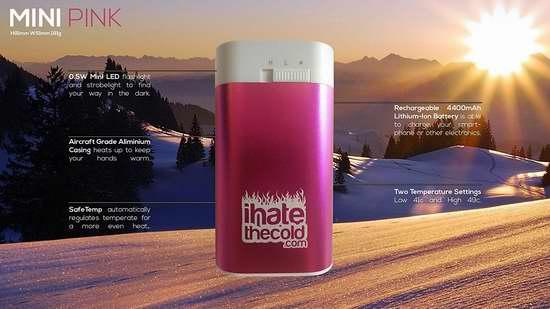 iHateTheCold 4400mAh 充电式多功能迷你 暖手宝/充电宝/手电筒 23.8加元限量特卖并包邮!