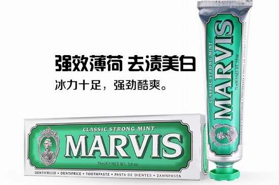 历史新低!MARVIS 牙膏套装(7支) 28.05加元,原价 48.06加元