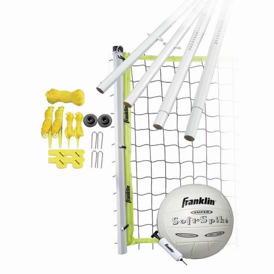 历史新低!Franklin Sports 户外排球运动套装 27.6加元限时特卖!