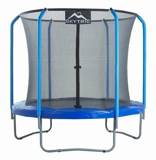历史新低!Upper Bounce UBSF02-8 8英尺带保护罩封闭蹦床3.7折 262.61加元限时特卖并包邮!