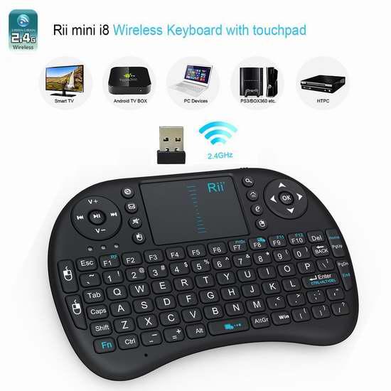 Rii i8 2.4GHz 触摸板无线多媒体迷你键盘 15.72加元限量特卖!