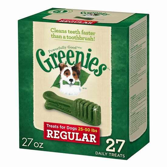 历史新低!Greenies 狗狗洁齿骨27盎司  24.77加元限量特卖!