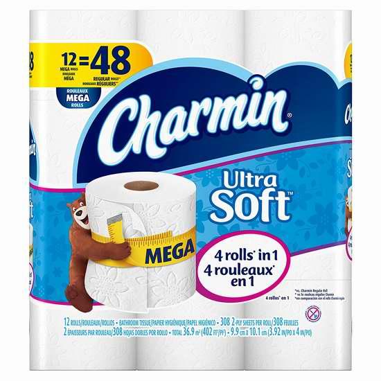 Charmin 4 in 1 Mega 超软/超强 双层卫生纸12卷装 10.99加元限时特卖!