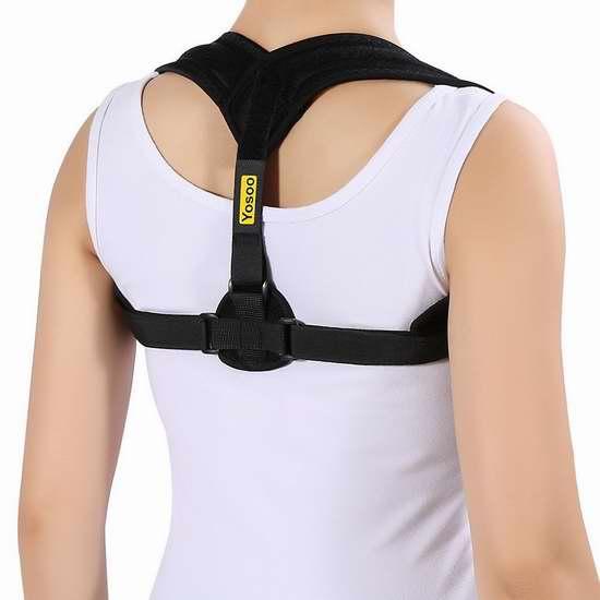 历史新低!Yosoo 男女通用 背部姿势矫正带4.1折 13.97加元!