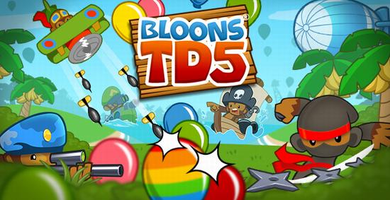 经典Android手机游戏 Bloons TD 5 气球塔防5 免费下载!