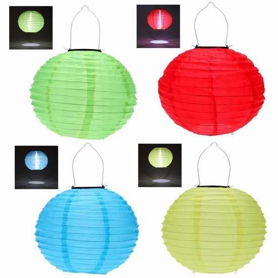 RioRand 太阳能防水户外 中式彩色灯笼4件套 22.99加元限量特卖!