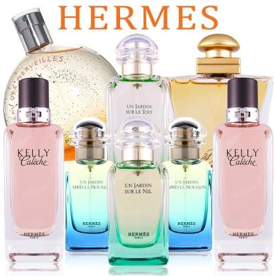 全场 HERMÈS 爱马仕 香水8.5折优惠!