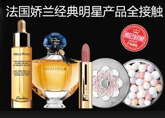 sephora丝芙兰必败清单:Guerlain娇兰美妆护肤品 8.5折优惠!