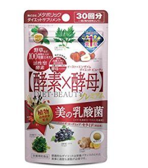 日本热销产品!Metabolic 酵素酵母瘦身减肥排毒60粒 22.42加元特卖!