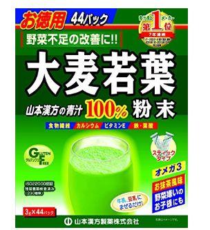 对抗便秘的秘方!日本畅销的大麦若叶青汁茶 25.89加元特卖!