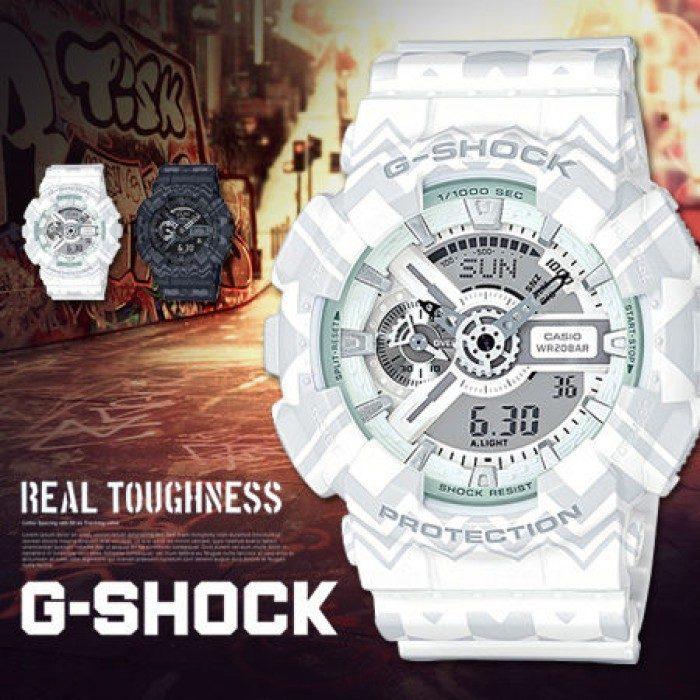 Casio 卡西欧 G Shock 白色腕表 84.49加元,原价 129.99加元