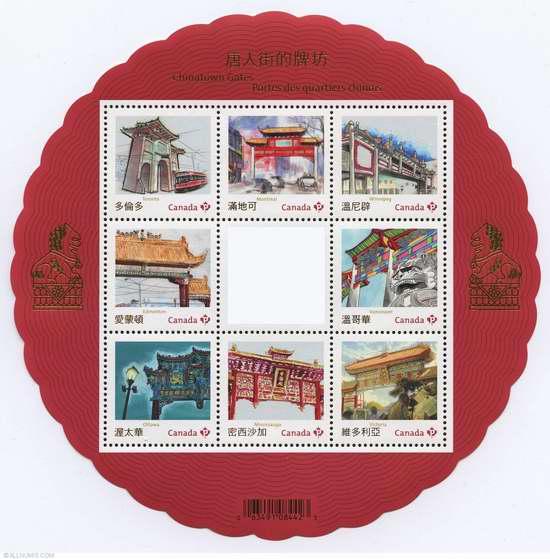 2013年第二季度邮票集36张P票仅售22.68加元!相当于7.4折!内含各地唐人街牌坊邮票!