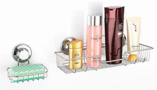 SANNO 厨房浴室 多用途超强吸力不锈钢沥水篮/置物篮2件套4.5折 16.99加元限量特卖!