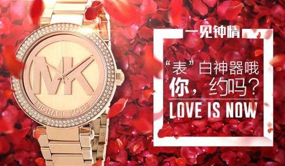 Michael Kors MK5865 MK 金色系女士时尚腕表/手表 173.54加元包邮!