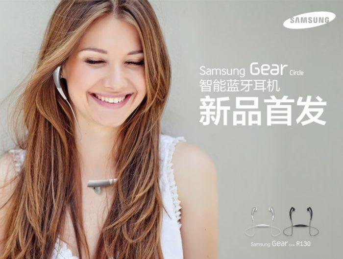 时尚精致!Samsung三星 Gear Circle 智能项圈耳机 49.98加元,原价 99.95加元,包邮