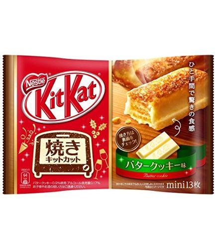 日本雀巢Kit Kat奇巧烘烤黄油布丁味威化饼 14.99加元特卖!