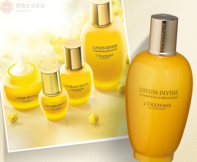 L'Occitane 欧舒丹买任一产品送蜡菊赋颜御龄精华眼霜及精华!