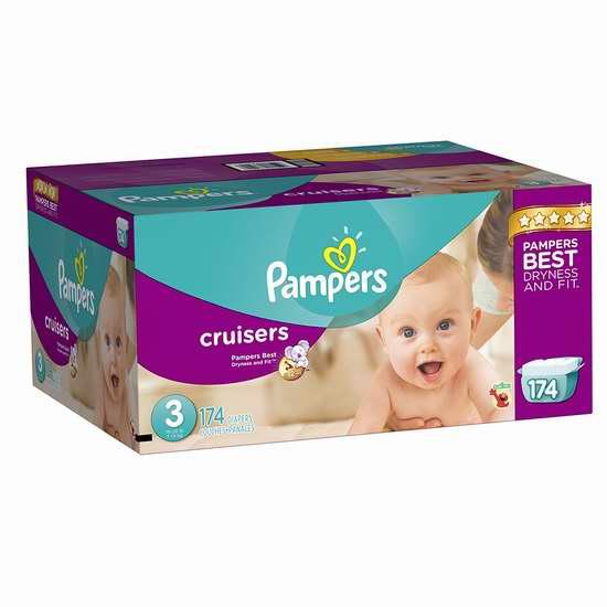 Pampers 帮宝适 Cruisers 系列婴幼儿尿不湿/纸尿裤 31.63-32.41加元限时特卖并包邮!Prime会员降为27.82加元!