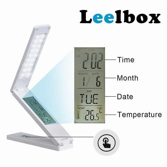历史新低!Leelbox FX-010 多功能LED节能护眼台灯5折 9.99加元限量特卖!