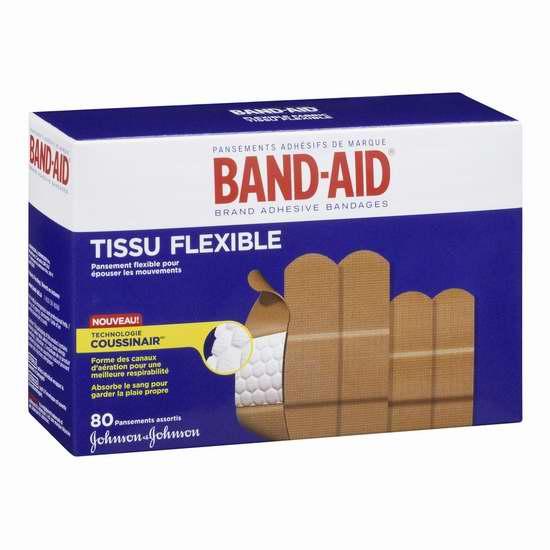 历史新低!Band-Aid 邦迪/创可贴80件套家庭超值装 3.79-3.99加元限时特卖!