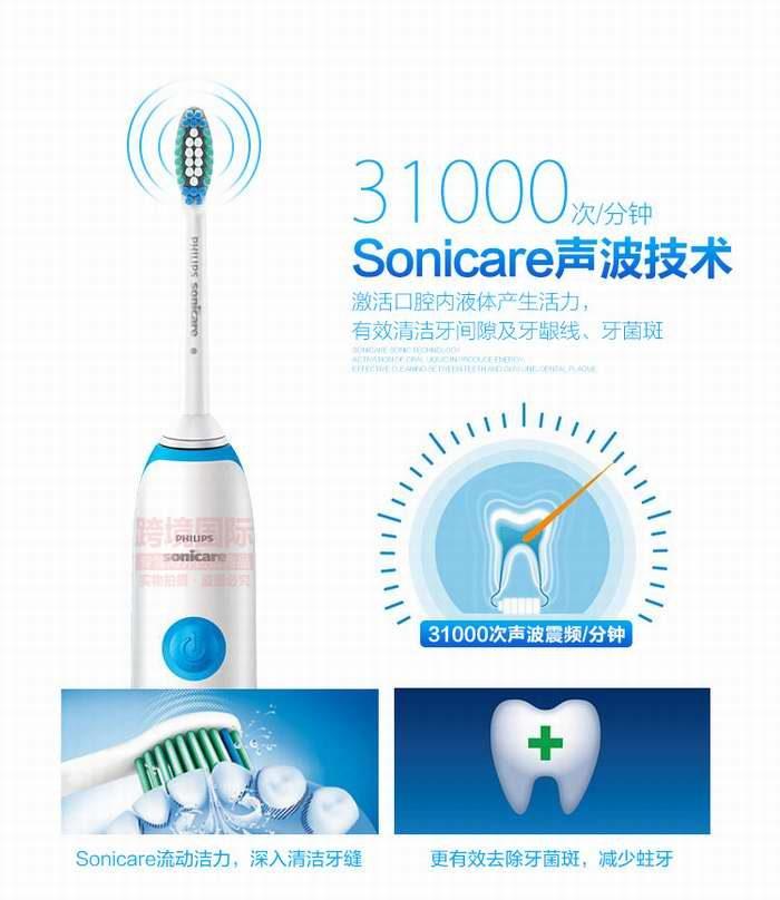 Philips 飞利浦 HX3211 Sonicare 声波震动电动牙刷 24加元!